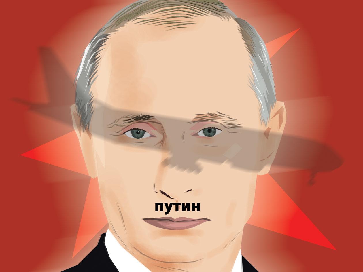 Vladimir-Putin-23.7.14-low-res