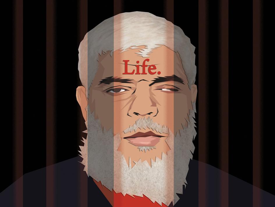 Abu Hamza by Daniel Morgenstern
